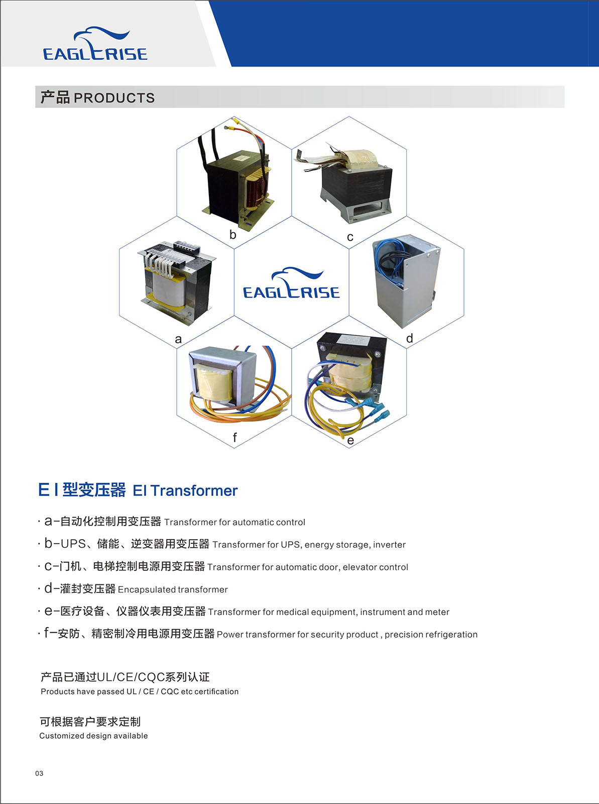 Transformer for automatic control