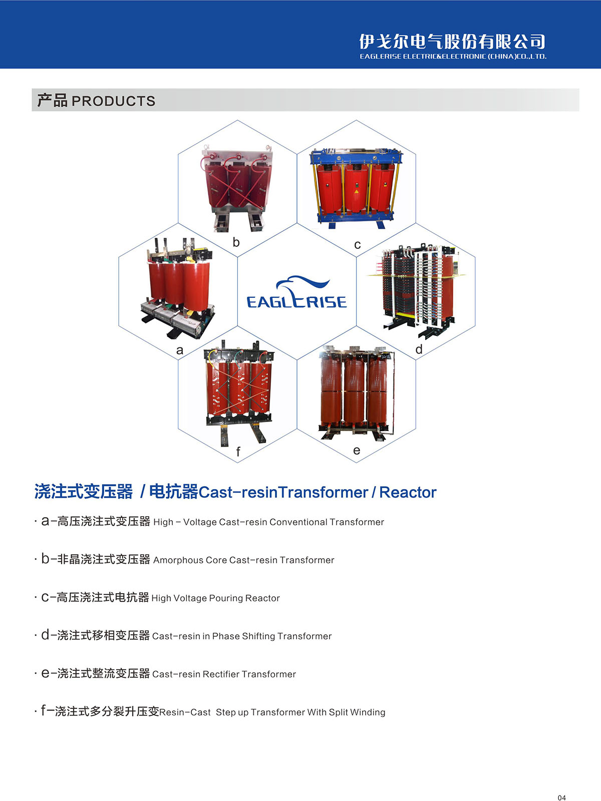 High - Voltage Cast-resin Conventional Transformer