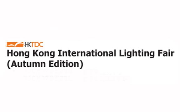 Hong Kong International Lighting Fair(Autumn Edition)