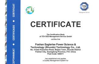 Eaglerise obtained IATF16949 certification