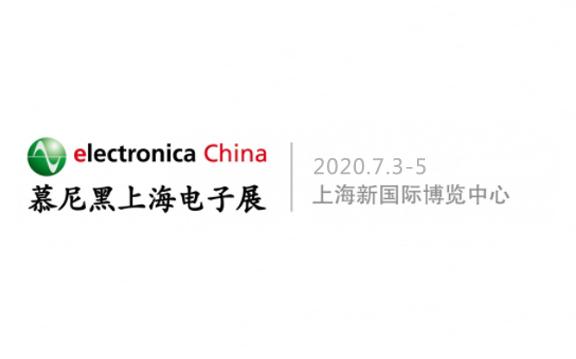 Electronica China
