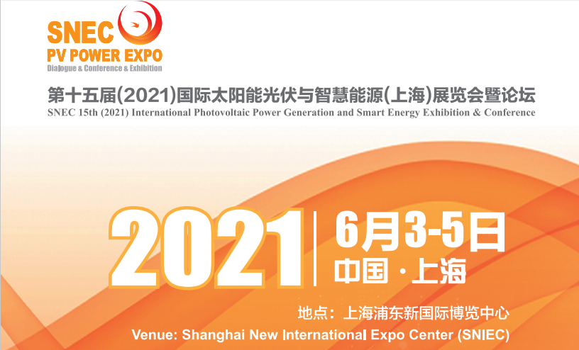 SNEC 15th (2021) International Photovoltaic Power Generation and Smart Energy Exhibition