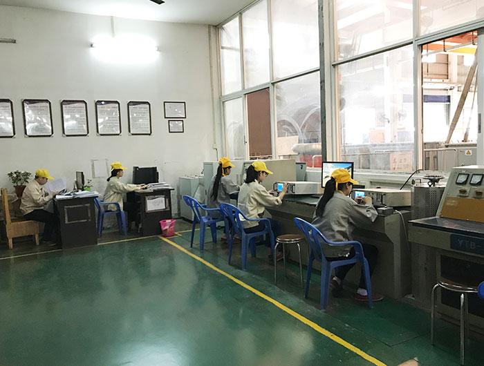 Special Transformer Laboratory