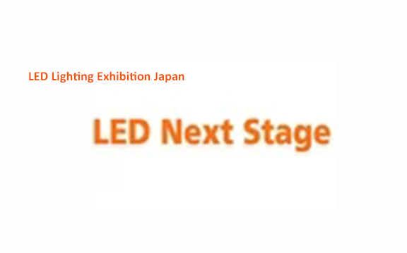 LED Lighting Exhibition Japan