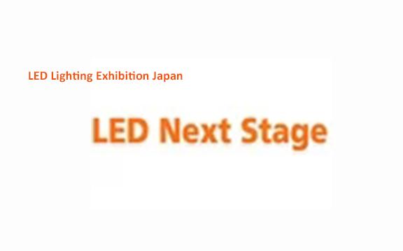 LED Lighting Exhibition Japan