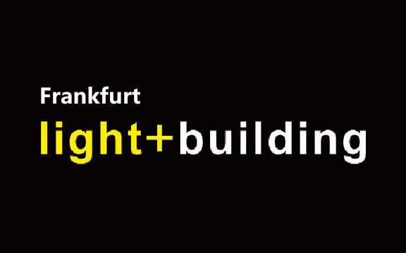 2018 Frankfurt Lighting Fair