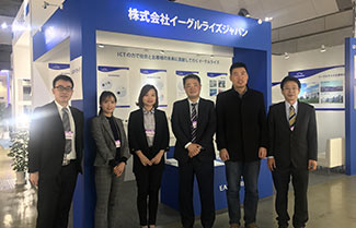Eaglerise participate in LED Lighting Exhibition Japan