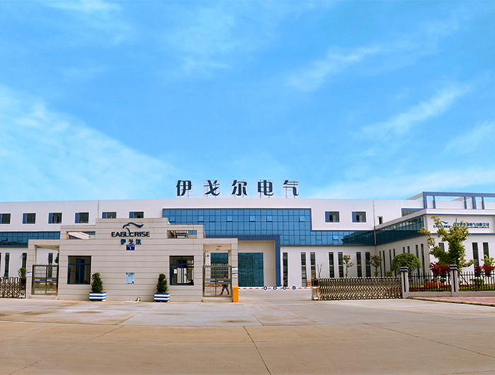Ji an Manufacturing base