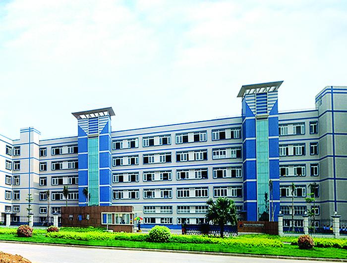 Nanhai Manufacturing Base